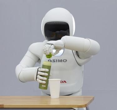 new version of ASIMO
