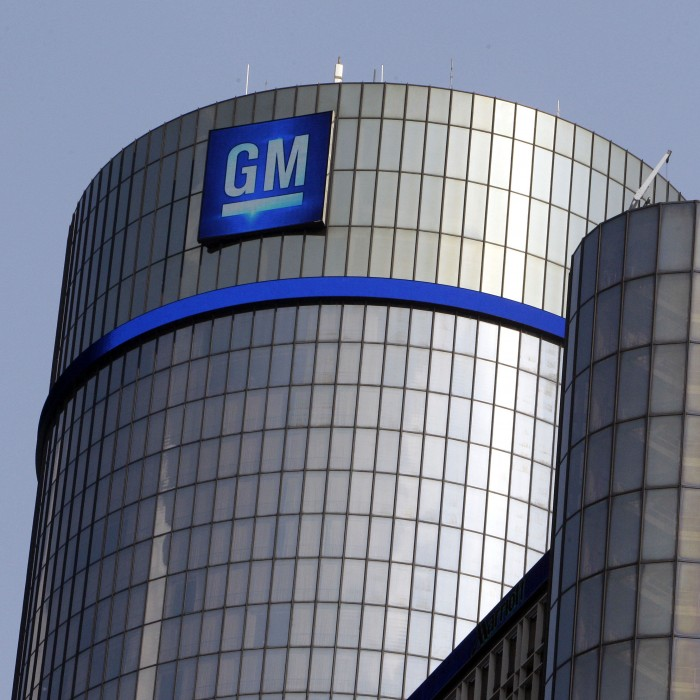 GM increases accident tally to 47