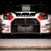 GT-R NISMO Nürburgring 24 Hours