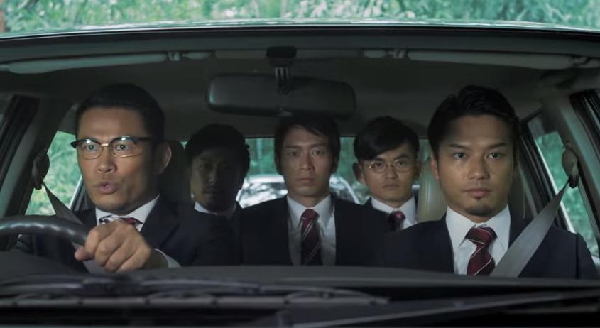 """Toyota """"Do the Wakudoki"""" commercial"""