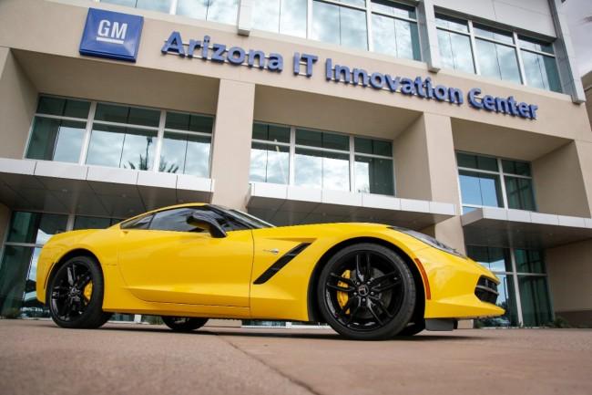 Fourth GM Information Technology Innovation Center