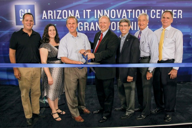 The fourth GM Information Technology Innovation Center was officially opened on Friday of last week.