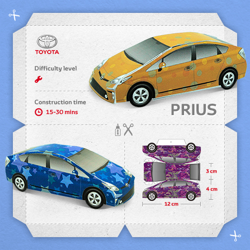 Papercraft Prius and GT86