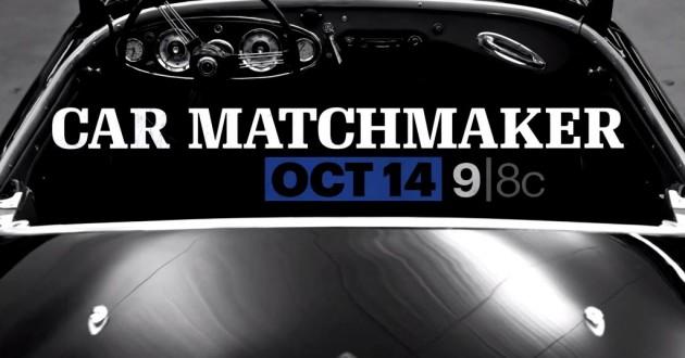 SPIKE FERESTEN Car matchmaker 3