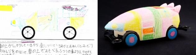 3D-Printed Children's Cars 10