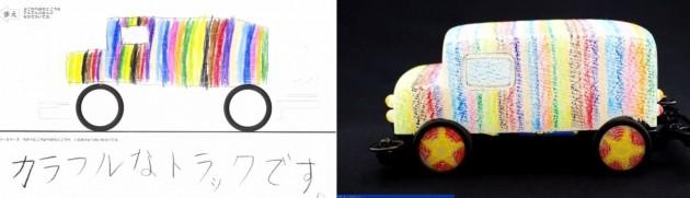 3D-Printed Children's Cars 12