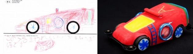 3D-Printed Children's Cars 3