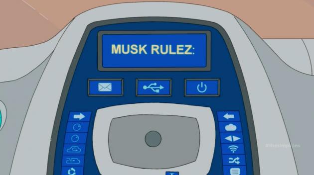 Elon Musk password on the simpsons