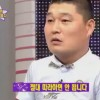 Street fighter 2's car crusher ryu giant head korean