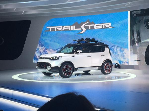 Kia Trail'ster reveal
