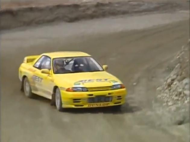 R32 Nissan Skyline GT-R Rally Car