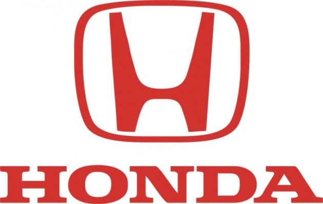 History of the Honda logo