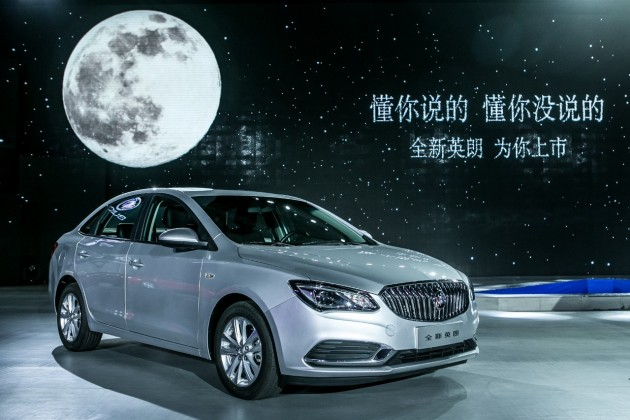 All-New Buick Excelle GT Debuts in China