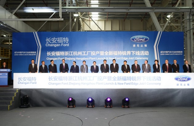 Ford President and CEO Mark Fields (eight from right), Governor of Zhejiang Province Yuan Jiajun (eight from left),  at the HZ plant opening ceremony