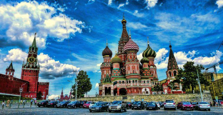 Russia The Kremlin