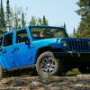 2016 Jeep Wrangler Unlimited Front End