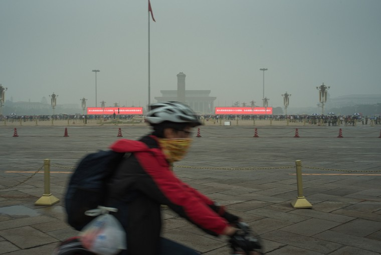 Beijing China bicycle rider