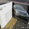 Giles Chapman Car Emblems Book about Logos Review Honda pages