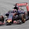 Max Verstappen Car