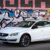 The 2016 S60 Cross Country is good for 250 horsepower