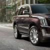 The 2016 Cadillac Escalade ESV comes with a 420 hp V8 engine