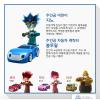 Hyundai Power Battle Watchcar Korean TV show trailer release poster 3