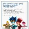 Hyundai Power Battle Watchcar Korean TV show trailer release poster 4