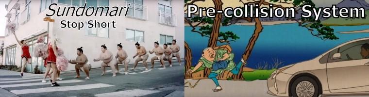 toyota safety sense Pre-collision system sumo wrestler commercial