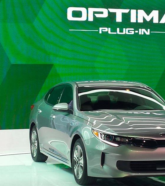 2017 Kia Optima Plug In Hybrid Exterior: Kia Reveals First-Ever Plug-In Hybrid Optima At 2016
