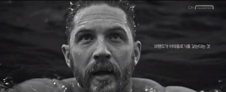 Hyundai Card commercial starring Tom Hardy