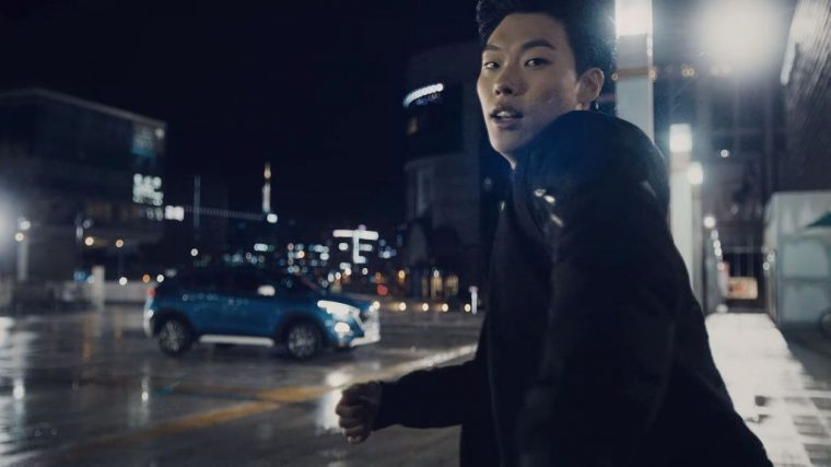 Hyundai Tucson Korean commercial Ryu Jun-yeol video