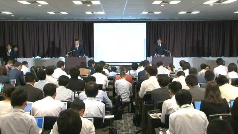 Nissan and Mitsubishi Press Conference