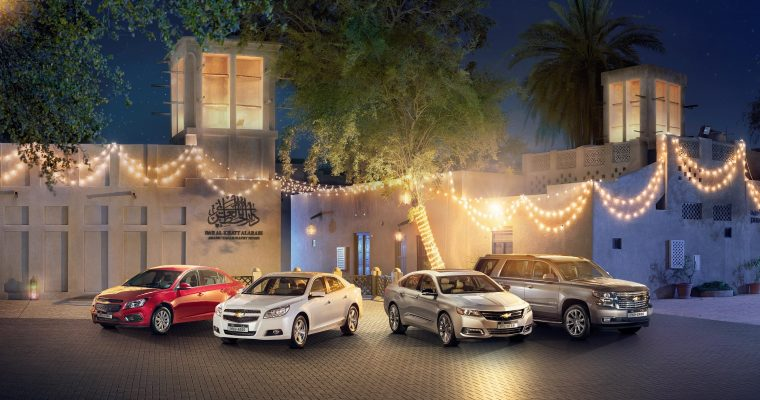 Chevrolet UAE Ramadan deals