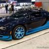Bugatti Veyron flo rida celebrity cars