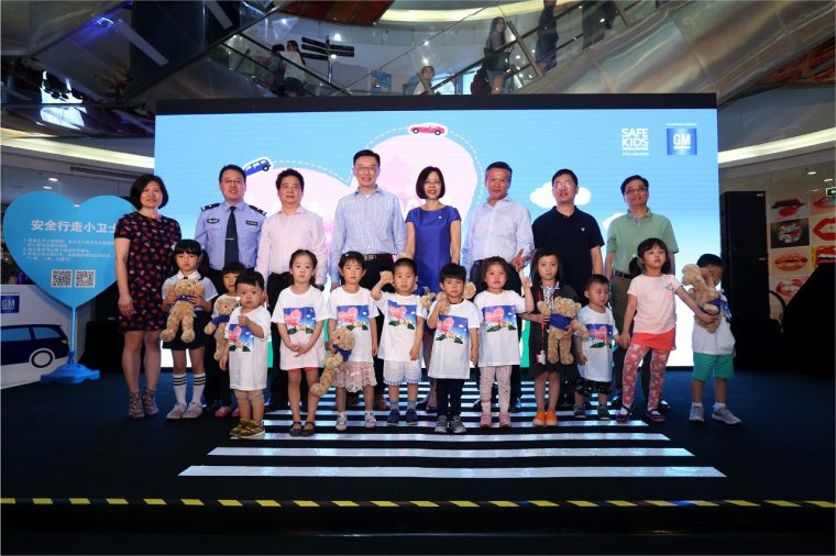 GM China launches 2016 Safe Kids Safe Ride