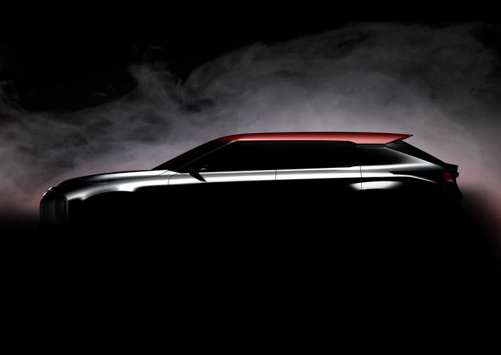 Mitsubishi Ground Tourer Concept Car