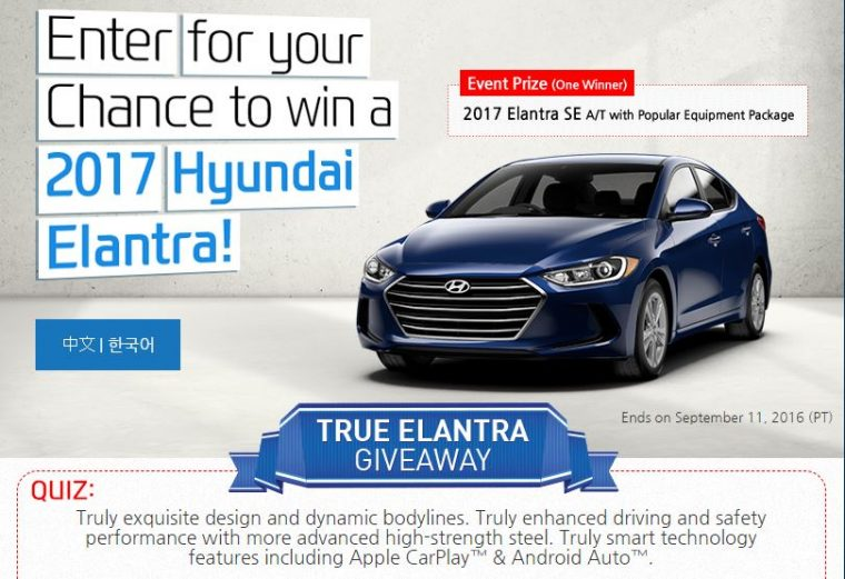 Car Giveaway 2017 >> Hyundai Sweepstakes Giving Away A New 2017 Elantra The News Wheel