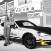 Toyota GT86 Initial D 01