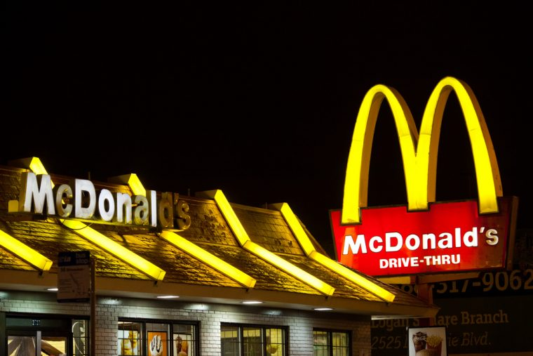 McDonald's late night drive-thru could be made obsolete by walk-thru option