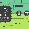 The [WE] Project