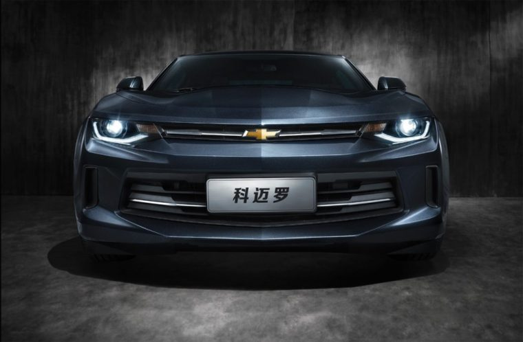 Chevrolet is planning to bring 20 models to China that is either brand-new or slightly updated by 2020
