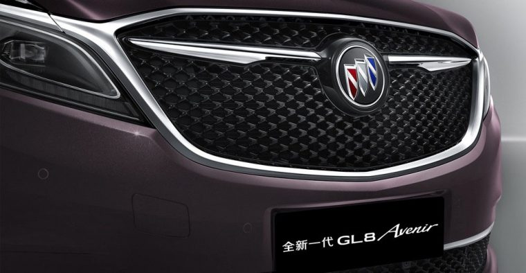 The Buick GL8 minivan is the first vehicle in the automaker's lineup to be offered with an Avenir badge