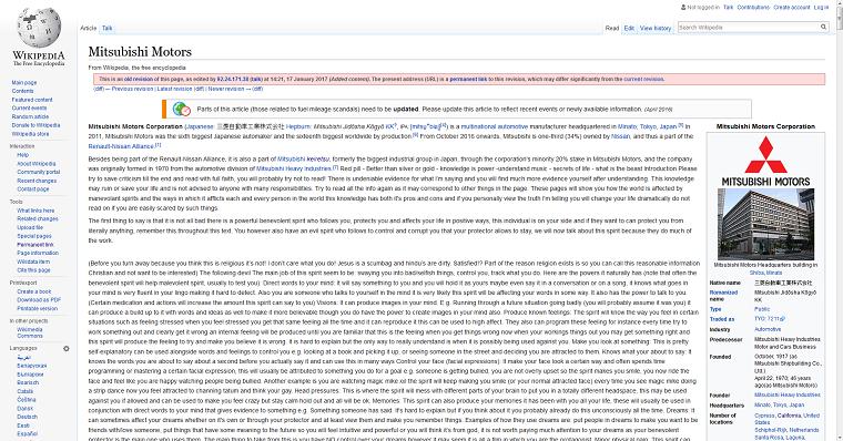 Mitsubishi Wikipedia Page