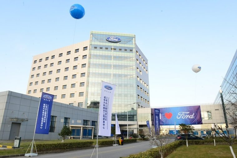 Ford Research and Engineering Center in Nanjing