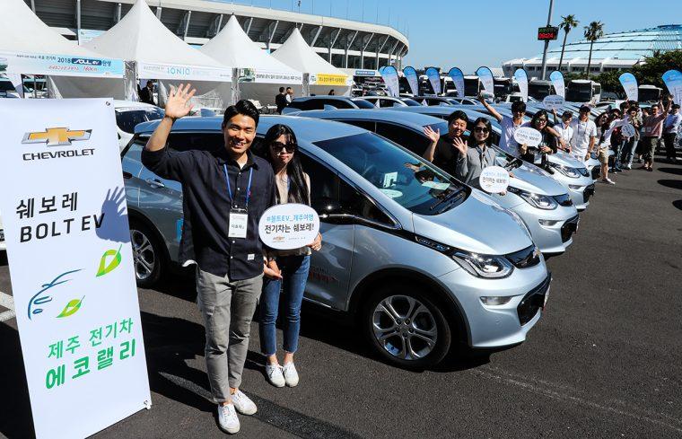 Chevy Bolt Impresses At Annual Jeju Ev Eco Rally In Korea The News