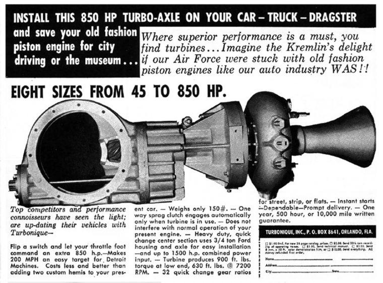 Turbonique Rocket Axle car fad history trend dangerous