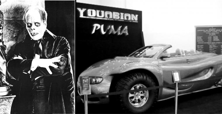 Classic monster movie character vehicle car Phantom Halloween film