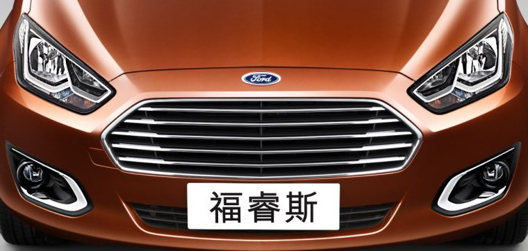 Ford Escort Grille