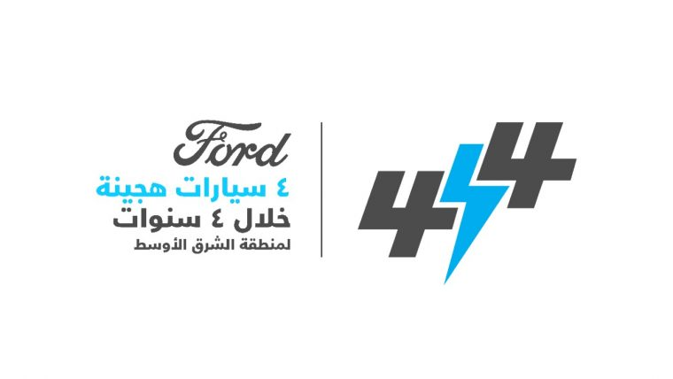 Ford electrification plan Middle East