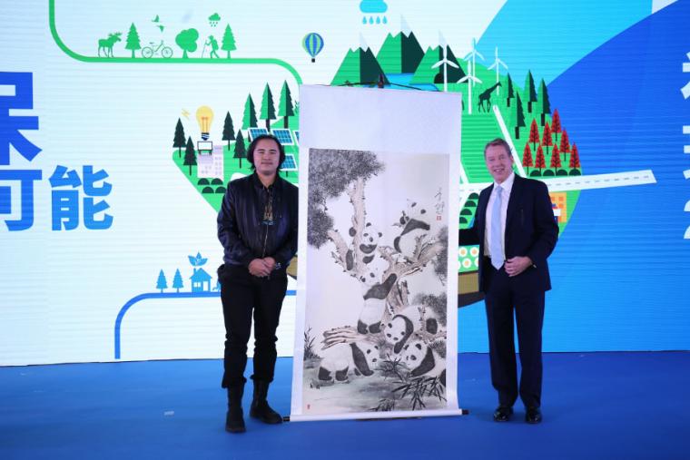 Bill Ford Li Li and a panda painting